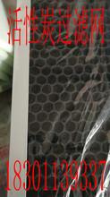 除異味柱狀活性炭空氣過濾網過濾器圖片