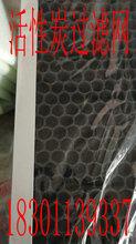 除異味活性炭過濾網機房空調過濾網廠家圖片