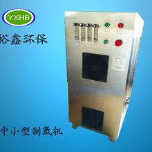 厂家生产直销10L30L制氧机便携式打氧机氧气源增氧工业制氧机设备