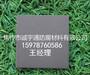 广东惠州耐酸砖地面防滑易清洗防腐蚀耐酸瓷板