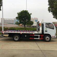 东风凯普特K6蓝牌清障救援板车图片