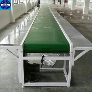 平行自动包装线可移动式皮带输送机工业皮带流水线
