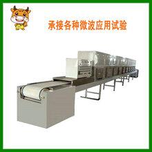 猫砂烘干设备_宠物砂微波连续式烘干机_兰博特猫砂快速干燥设备厂家