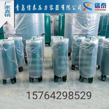 山東青島信泰壓力容器廠家設計制造D1、D2類壓力容器儲罐