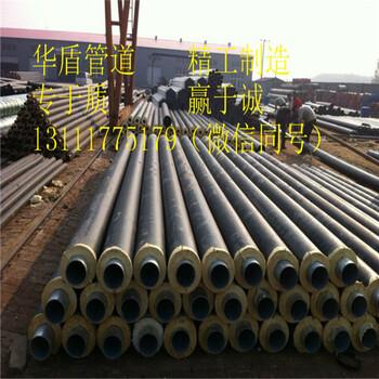 预制玻璃钢保温管/地埋预制保温管厂家/聚氨酯玻璃钢保温管/玻璃钢保温管批发