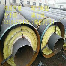 广元黑夹克保温管厂家排名--至诚服务图片