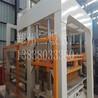 环保耐用液压粉煤灰砌块砖机全自动空心水泥制砖机免烧切块机
