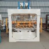 专业免烧砖机厂家液压免烧水泥砖机全自动液压水泥空心砖机