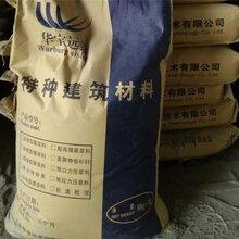 扬州灌浆料CGM高强无收缩灌浆料水泥基灌浆料价格表