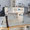 缝制皮沙发机器