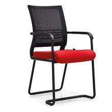 椅众不同办公椅厂家直销网布会议椅简约职员椅人体工学设计办公椅图片