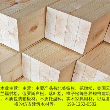 南阳高层建筑方木用量