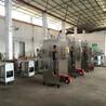 上海蒸汽发生器厂家大型工业燃气蒸汽锅炉300KG