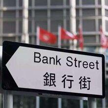 100%包开香港中国银行账户