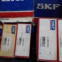 上海回收NSK轴承回收SKF轴承之端午回收篇