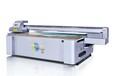 上海干湿垃圾分类桶打印机专业打印干湿分类标识打印机