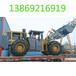 內蒙古興安盟鐵礦用井下小鏟車礦用裝載機價格cy