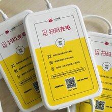 青蟹共享充電線加盟,一只青蟹手機充電器圖片