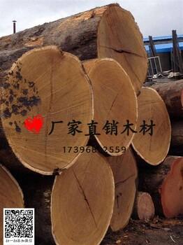 厂家直销菠萝格柳桉木防腐木芬兰木