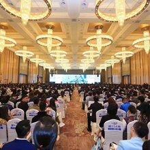 南京活动公司_南京会议公司_南京会务公司_南京活动会议策划公司