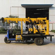 巨匠集团XYC-200A三轮车载水井钻机-功能强大