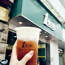 1点点加盟总部教你如何成功开一家奶茶连锁店