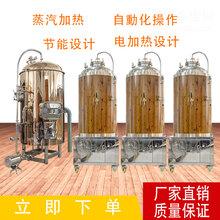 自酿啤酒设备厂家认准郑州大帝科技图片