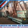臥車加長床身,機床維修大修,工廠設備搬遷,精特重工服務一流