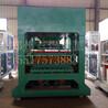 廠家直供穩定全自動免燒水泥磚機液壓彩色制磚機多功能砌塊磚機