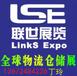 2021年意大利國際物流技術展覽會