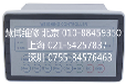杰曼定值控制器GM8804C維修售后廠家