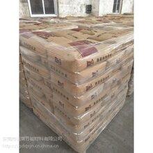 砌筑砂浆多少钱一吨图片