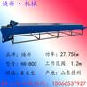 電加熱紙塑分離機、揭紙機、牛皮紙袋分離機廠家直售