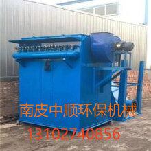 南皮中顺环保机械120袋单机布袋除尘器现货供应