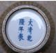 官窯瓷器最近拍賣的成交記錄