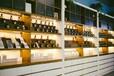 文創項目販賣氣味---氣味博物館
