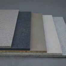 木丝板美岩板清水板雪岩版装饰水泥板系列厂家图片