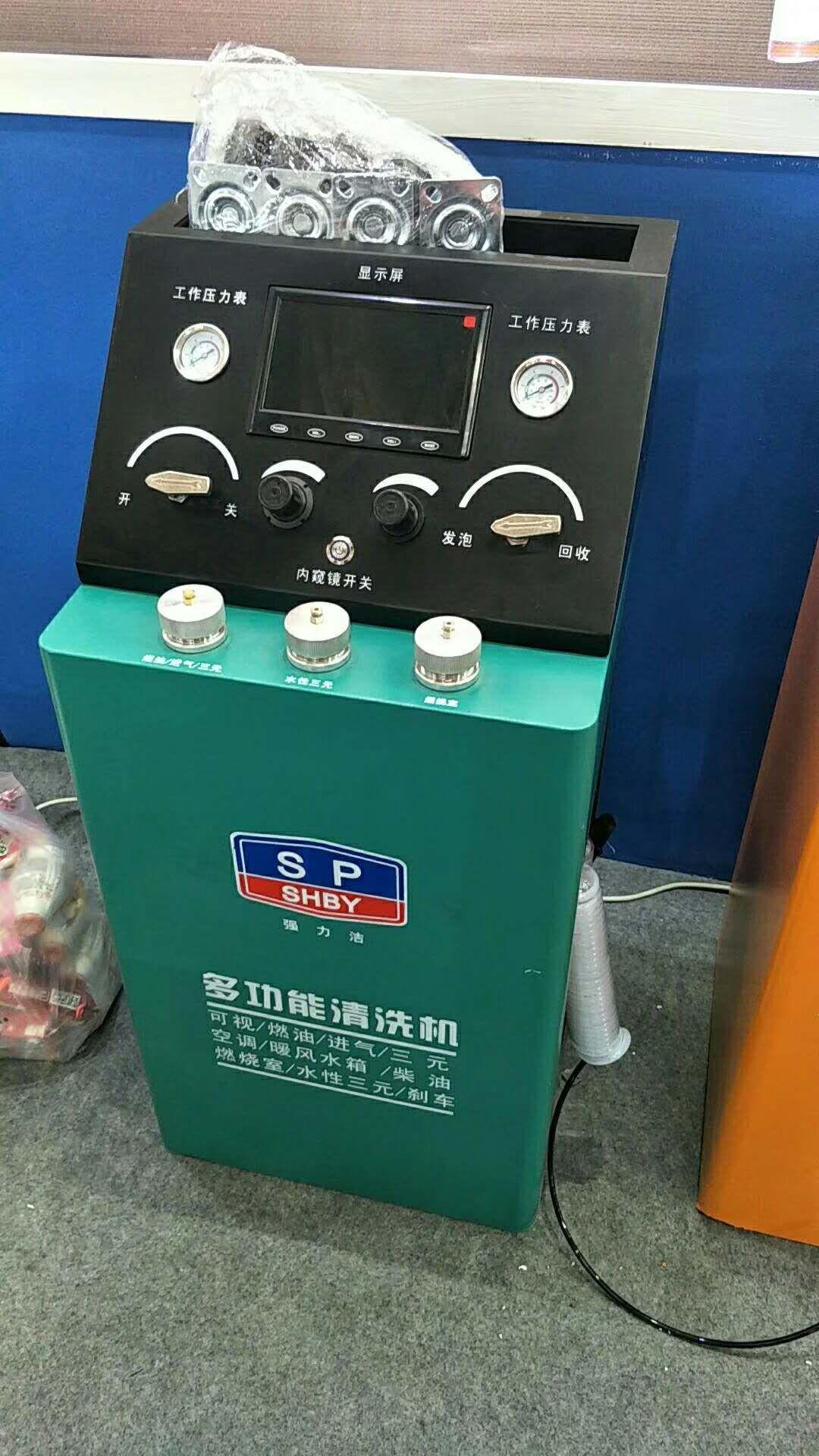 多功能清洗机燃油系统免拆清洗机三元进气