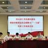 德生科技:眉山惠民惠农财政补贴资金一卡通发放过亿