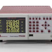英國牛頓N4LPPA530功率分析儀圖片