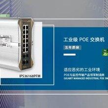 台北国际电脑展(Computex)现场报道图片