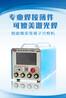 生造-GCS30智能微束等离子冷焊机