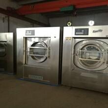 晉中轉讓二手30公斤水洗機,20,50公斤小型學校二手洗衣房設備圖片