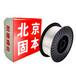 AWSERFe-2耐磨焊絲標準