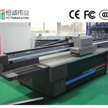 uv平板打印机2513图片