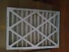 新風機組過濾網初效板式空氣過濾網北京廠家