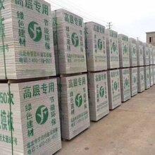 中空塑料模板采购批发市场优质中空塑料模板价格品牌/厂商图片