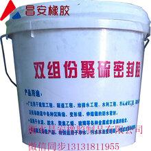 沥青胶泥施工方法哪里有售图片
