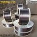 镍铬合金防腐防耐磨丝耐磨焊丝双诺公司
