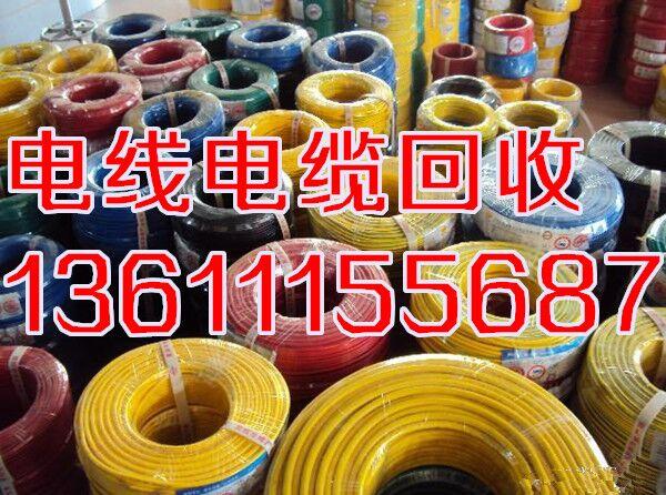 北京变压器回收,箱式变压器回收,北京电焊机回收,电机回收价格